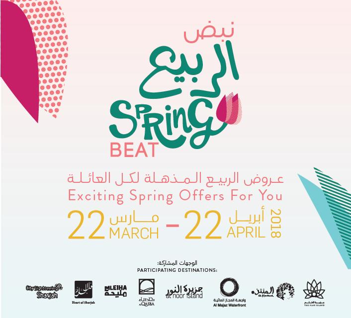 spring-beat2.png