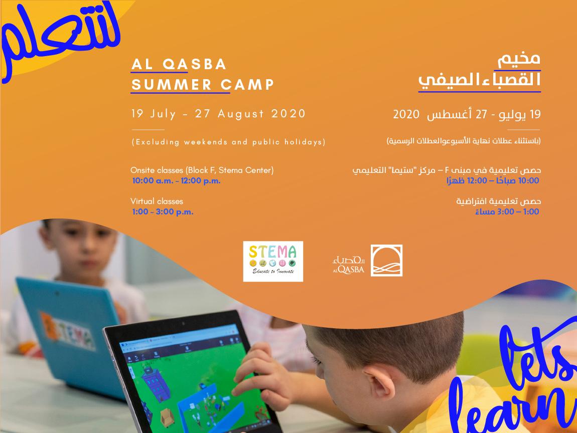 summer-camp-banner-1.jpg