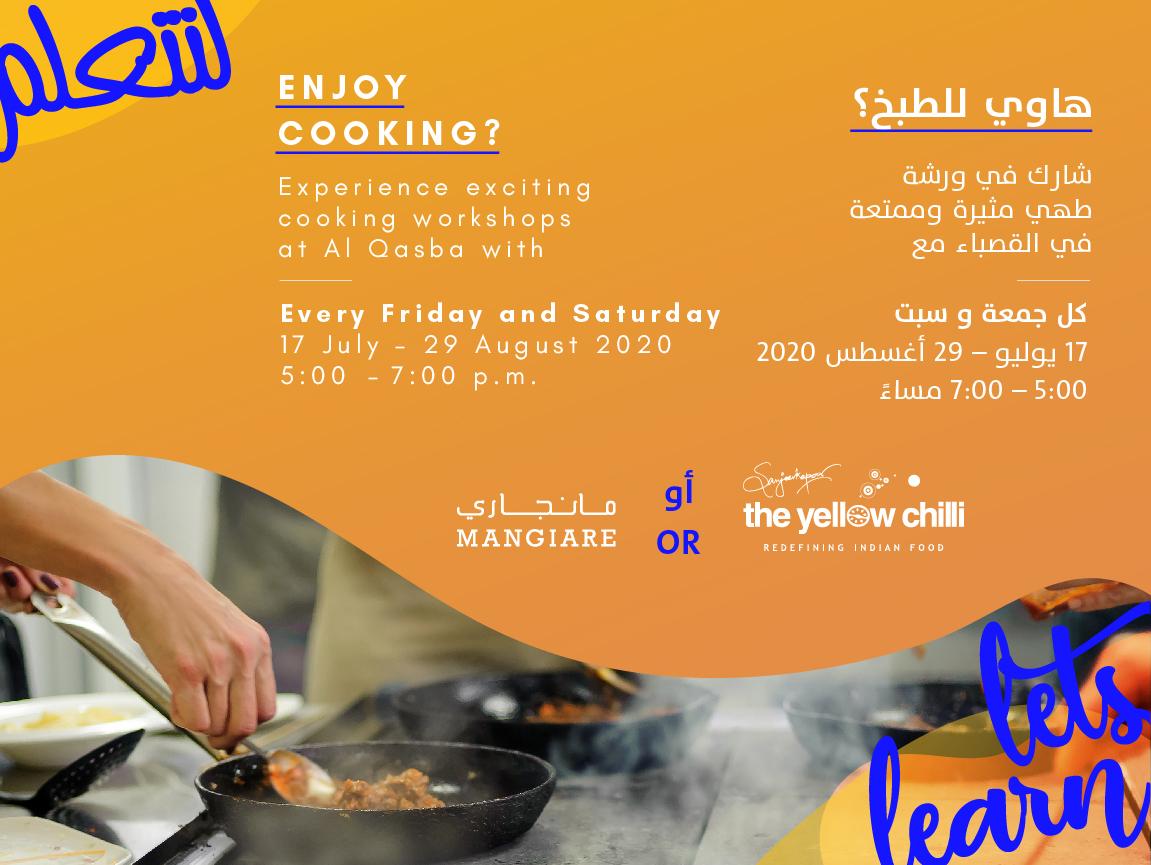 summer-camp-banner-cooking.jpg
